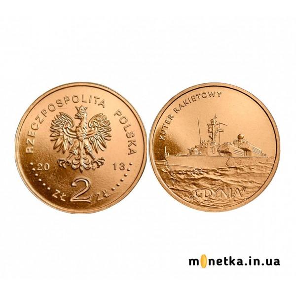"""Польша 2 злотых 2013, Польские суда - Ракетный катер """"Гдыня"""""""
