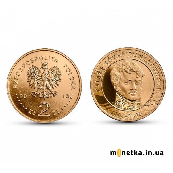 Польша 2 злотых 2013, Юзеф Понятовский