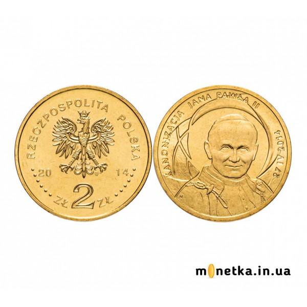 Польша 2 злотых 2014, Канонизация Иоанна Павла II - 27 апреля 2014