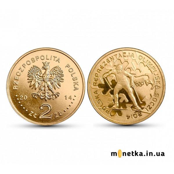 Польша 2 злотых 2014, Польская олимпийская сборная - Сочи 2014