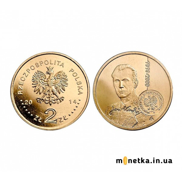 Польша 2 злотых 2014, 100 лет со дня рождения Яна Карского