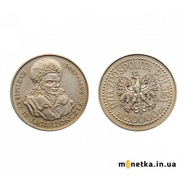 Польша 20000 злотых 1993, Король Казимир IV