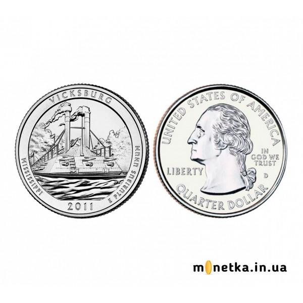 25 центов США Миссисипи, 9-Й парк Виксбурге 2011