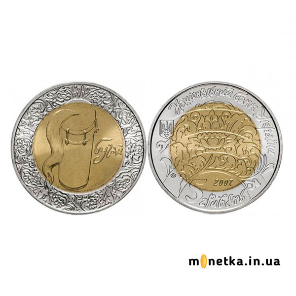 5 гривен 2007, Украина - Бугай