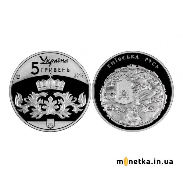 5 гривен 2016, Украина - Киевская Русь