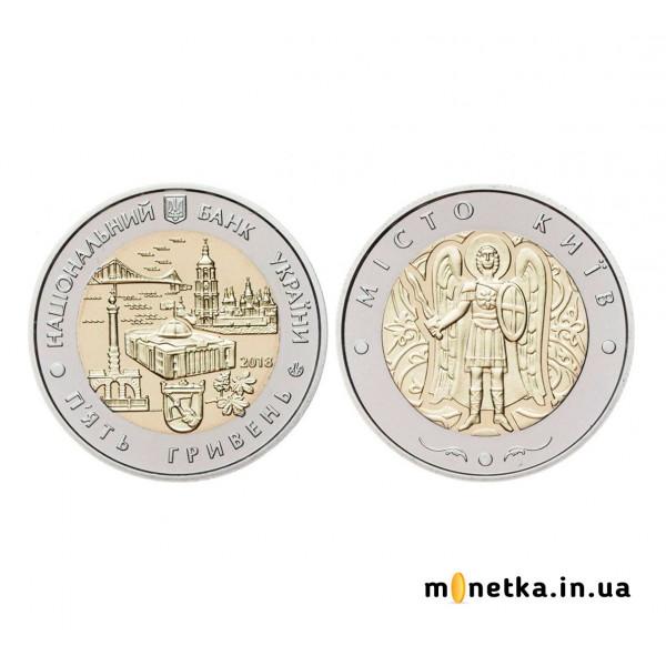 5 гривен 2018, Украина - Город Киев