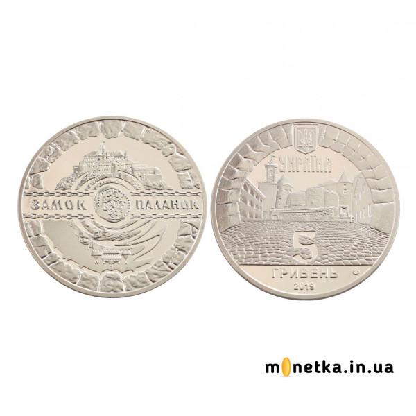5 гривен 2019 года, Замок Паланок