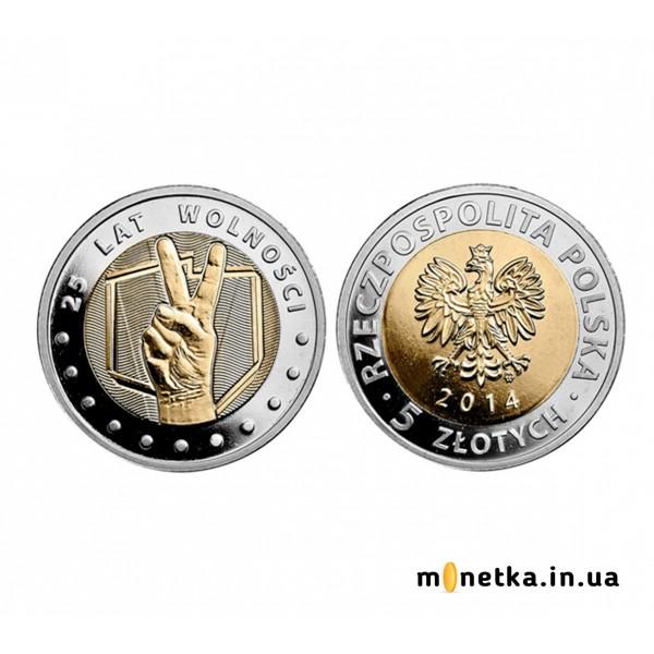 5 злотых Польши 2014, 25 лет независимости