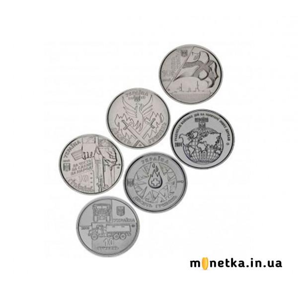 Набор из 6 монет по 10 гривен 2018-2019, Вооруженные силы Украины