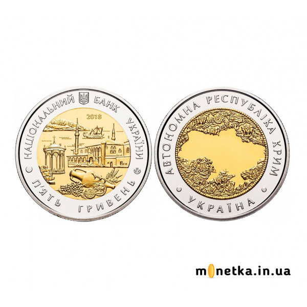 5 гривен 2018, Украина - Автономная Республика Крым (Автономна Республіка Крим)