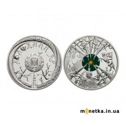5 гривен 2019, Украина - Холодный Яр
