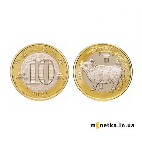 Китай 10 юань 2021, Год быка