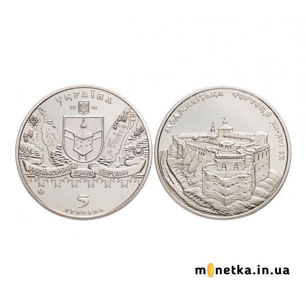 10 гривен 2018, Украина - Меджибожская крепость