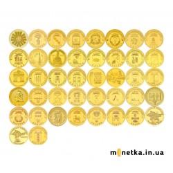 Набор монет 10 рублей, Россия 2010-2014, Города воинской славы, 42 шт