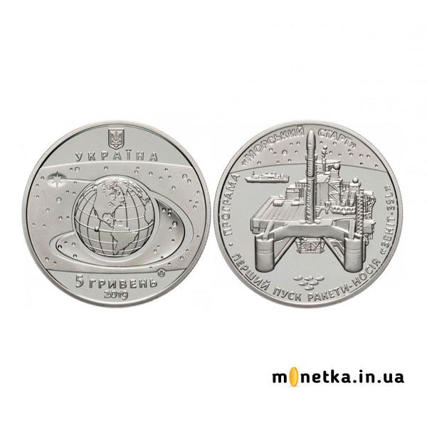 """5 гривен 2019, Украина - Первый пуск ракеты-носителя """"Зенит-3SL"""""""