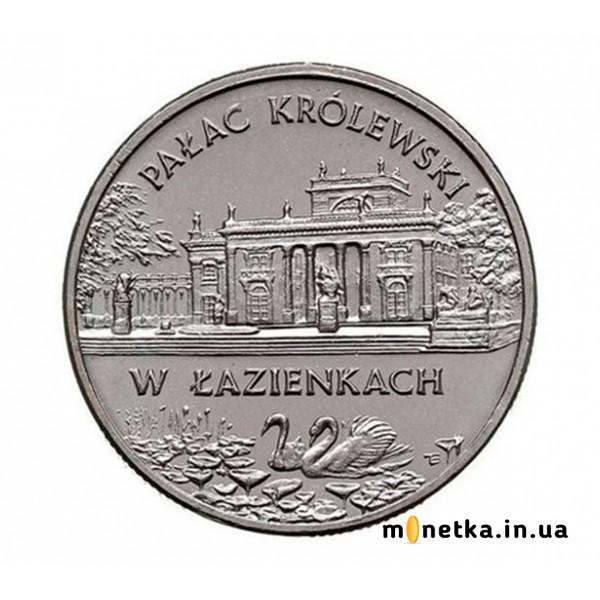 Польша 2 злотых 1995 Дворец в Лазенки