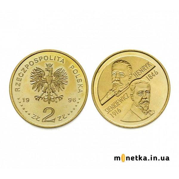 Польша 2 злотых 1996 Генрика Сенкевича