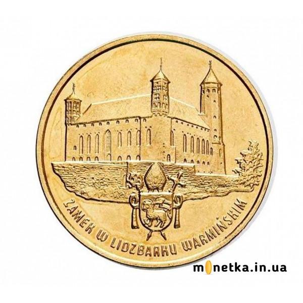 Монета 2 злотых 1996 Замок и Лицбарке, Польша