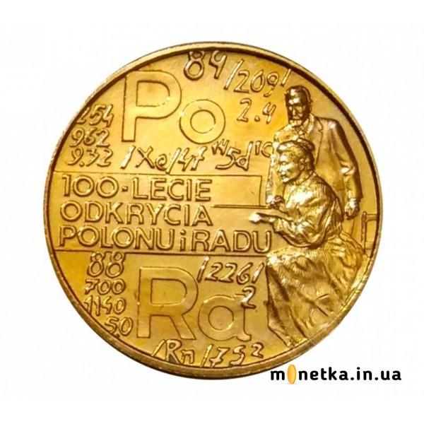 Монета 2 злотых 1998, открытие полония и радия, Польша