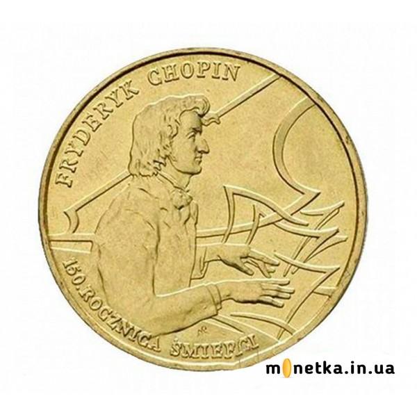 Польша 2 злотых 1999, музыка Фредерика Шопена