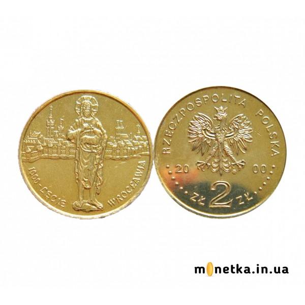 Польша 2 злотых 2000, 1000-летия Вроцлава Иисус