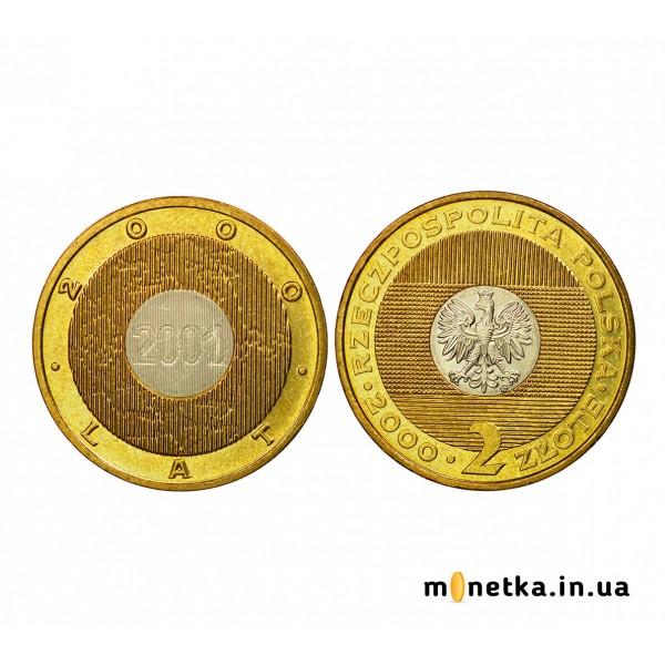 Польша 2 злотых 2000, Миллениум
