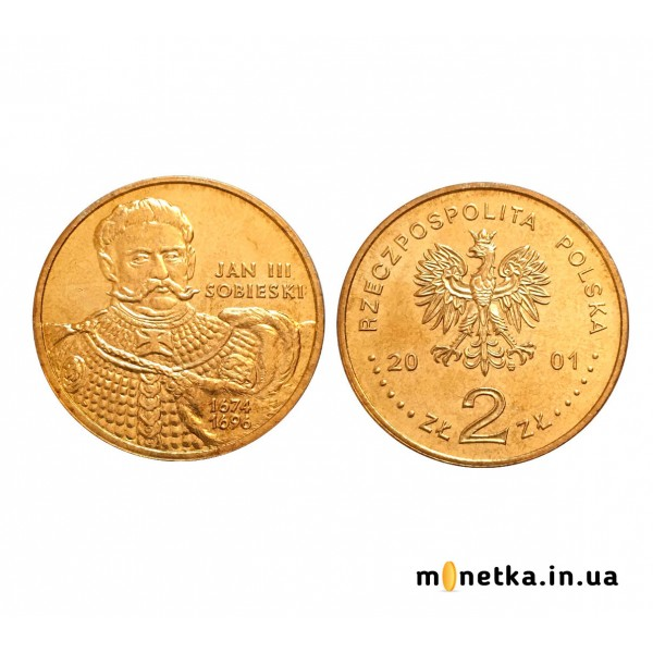 Польша 2 злотых 2001 Король Ян ІІІ Собеский