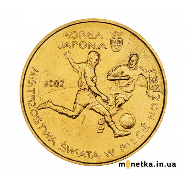 Польша 2 злотых 2002, Футбол