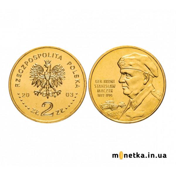 """Польша 2 злотых 2003, """"Генерал Мачек"""""""