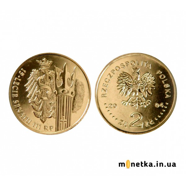 Польша 2 злотых 2004, 15-летия Сената III Республики