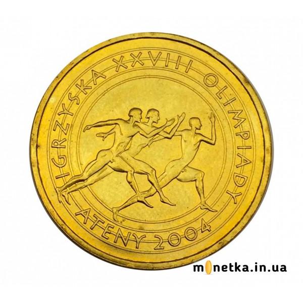 Польша 2 злотых 2004, Олимпиада в Афинах, спорт