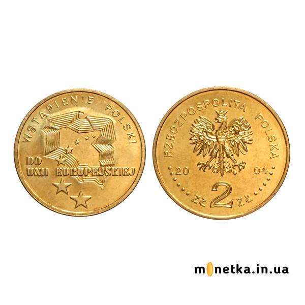 Польша 2 злотых, 2004 Вступление Польши в ЕС