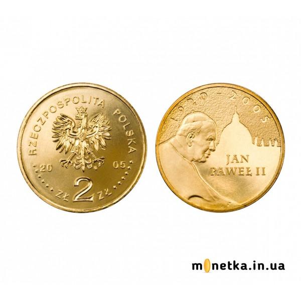 Польша 2 злотых 2005, Иоанн Павел II