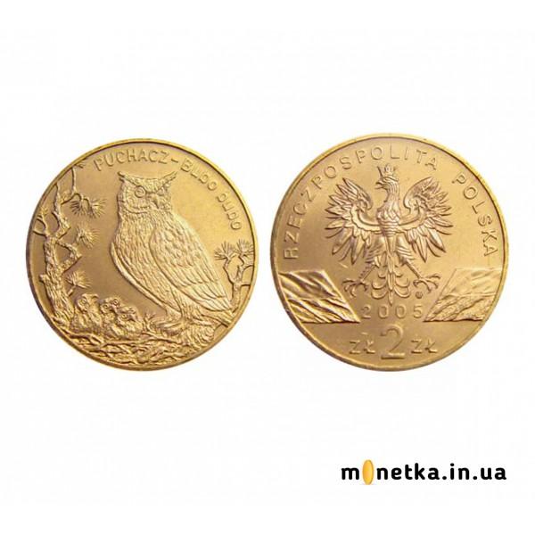 Польша 2 злотых 2005, Филин Пугач