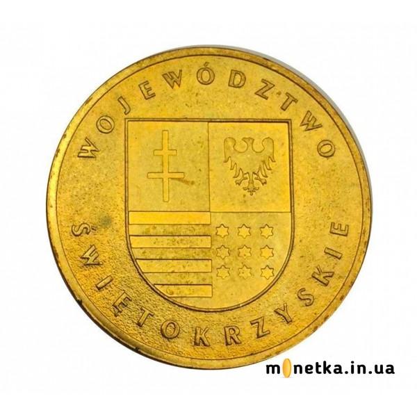"""Польша 2 злотых 2005, """"Свентокшиское воеводство"""""""
