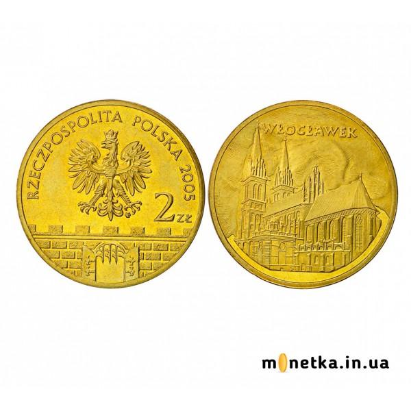 """Польша 2 злотых 2005, """"Вроцлавек"""""""