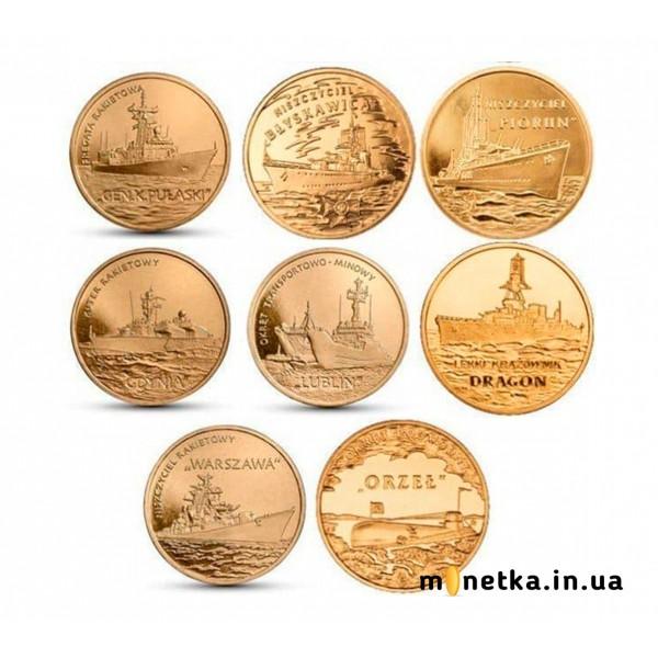Польша 2 злотых, набор монет серия польского суда, 8 шт