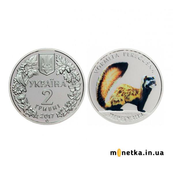 2 гривны 2017, Украина - Перегузня (Перегузна)