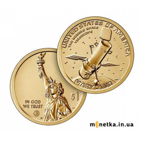 США 1 доллар 2020 Инновация, Мериленд, Космический телескоп Хаббла, Космос