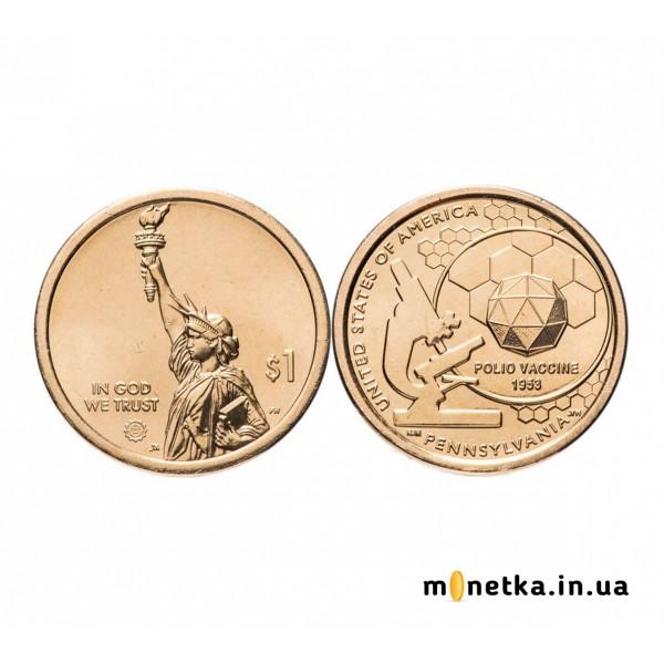 США 1 доллар 2019, Американские инновации: Первая вакцина против полиомиелита, P