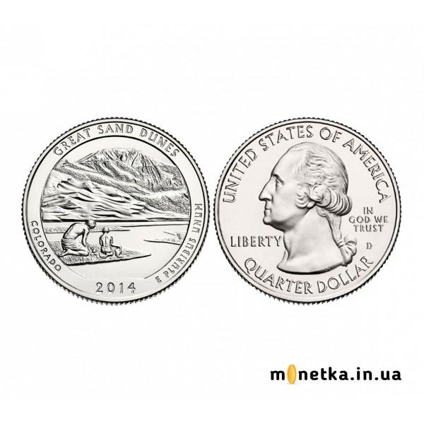 США 25 центов 2014, 24 парк, Колорадо, Национальный парк Грейт-Санд-Дьюнс