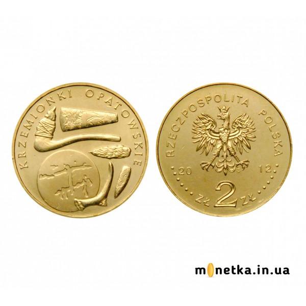Польша 2 злотых 2012, Памятники Польши - Кшеменки-Опатовские