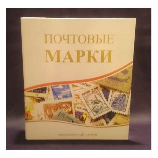 Альбом папка формат Optima Оптима под марки альбом для марок