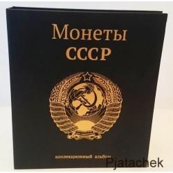 Альбом папка формат Optima Оптима под монеты СССР